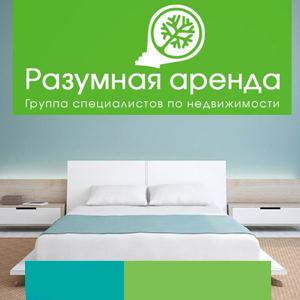 Аренда квартир и офисов Конышевки