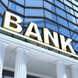 Банки Конышевки