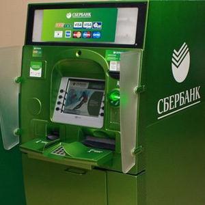 Банкоматы Конышевки