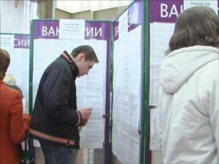 Центры занятости Конышевки