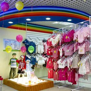 Детские магазины Конышевки