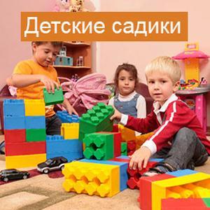 Детские сады Конышевки