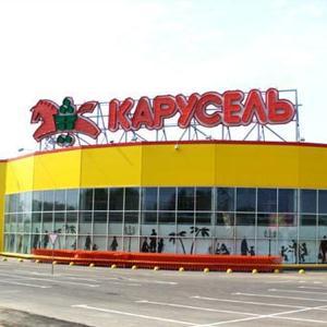 Гипермаркеты Конышевки
