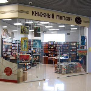 Книжные магазины Конышевки