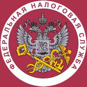 Налоговые инспекции, службы Конышевки