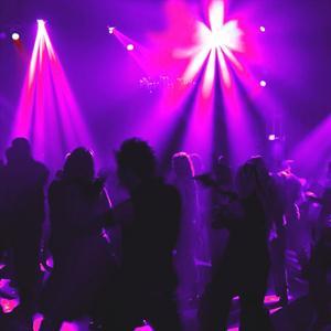 Ночные клубы Конышевки