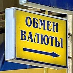 Обмен валют Конышевки