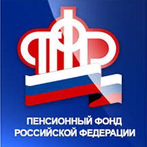 Пенсионные фонды Конышевки