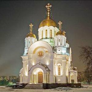 Религиозные учреждения Конышевки