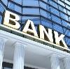Банки в Конышевке