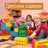 Детские сады в Конышевке