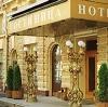 Гостиницы в Конышевке