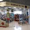 Книжные магазины в Конышевке