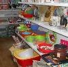 Магазины хозтоваров в Конышевке
