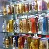 Парфюмерные магазины в Конышевке