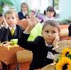 Школы в Конышевке