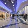 Торговые центры в Конышевке