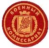 Военкоматы, комиссариаты в Конышевке