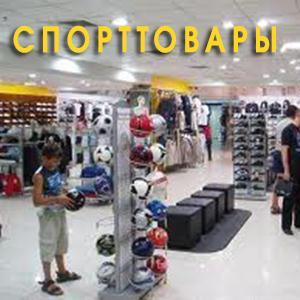 Спортивные магазины Конышевки