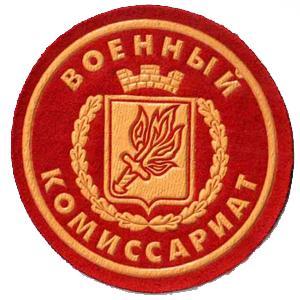 Военкоматы, комиссариаты Конышевки